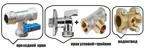 kran_dlya_stiralnoj_mashiny_4