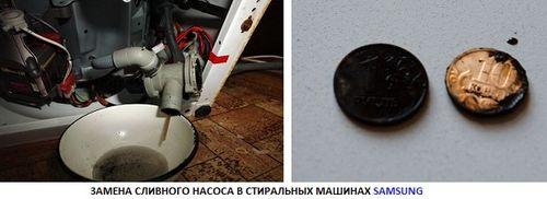 zamena_patrubka_stiralnoj_mashiny_4