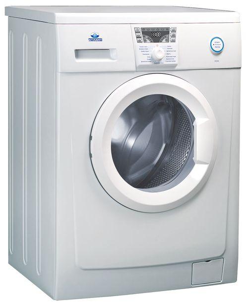 Где скупают стиральные машины?