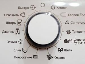 stiralnyx_mashinax_elektrolyuks_5