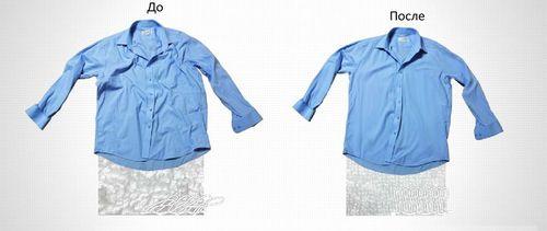 Рубашка до и после обработки паром