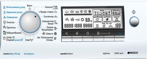Панель управления стиральной машины Siemens WD 15H541