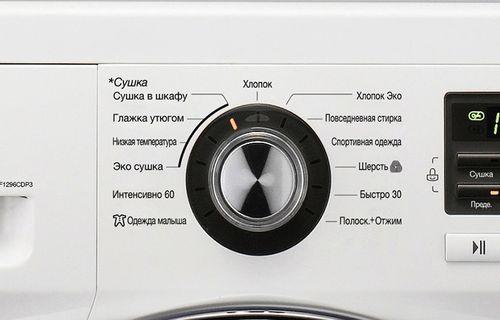 Панель управления машины с режимом эко-сушки