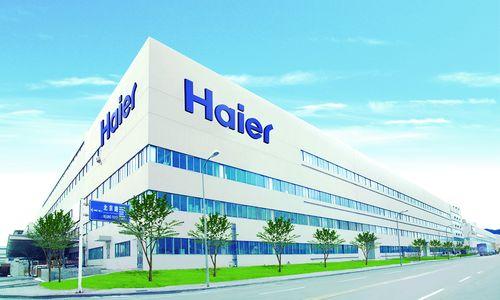Офис компании Haier