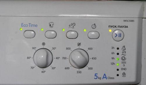 Мигают индикаторы на стиральной машине