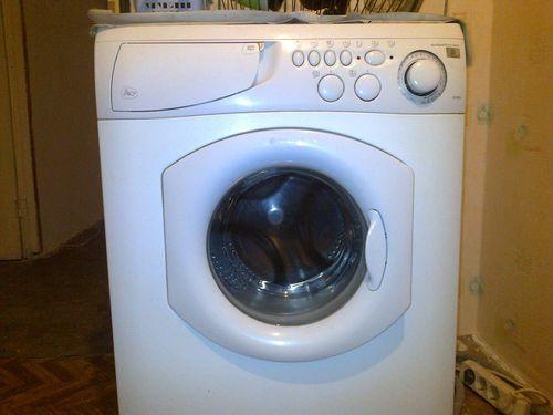 Лицевая сторона стиральной машины