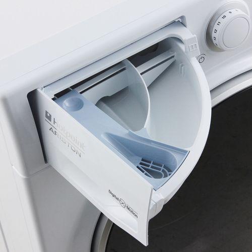 Отсек для стирального порошка