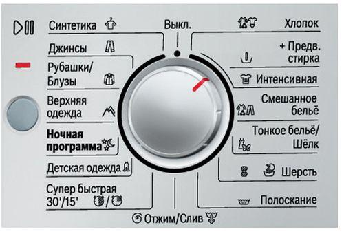 Bosch Maxx 5