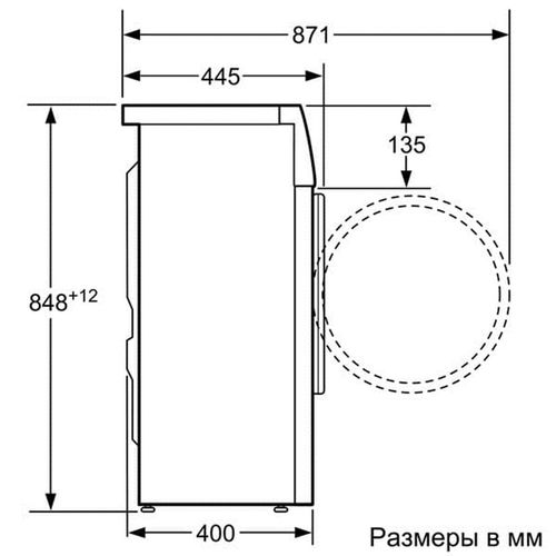 Схема Bosch WLG 2426 WOE
