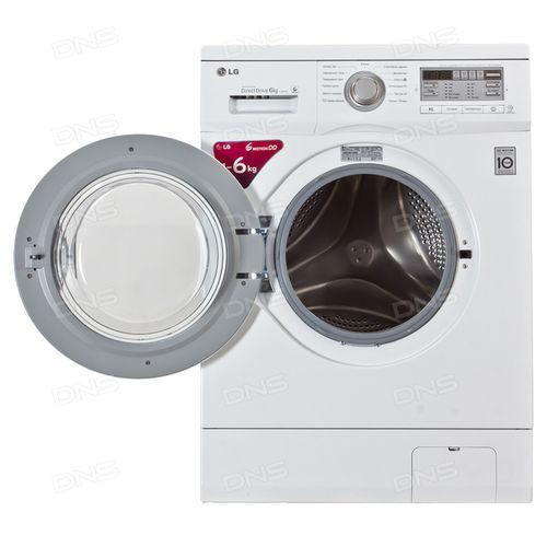 Белая стиральная машина LG F10B8ND