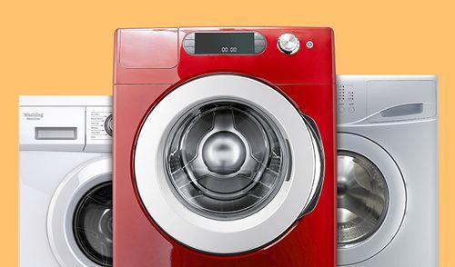 Красная стиральная машина