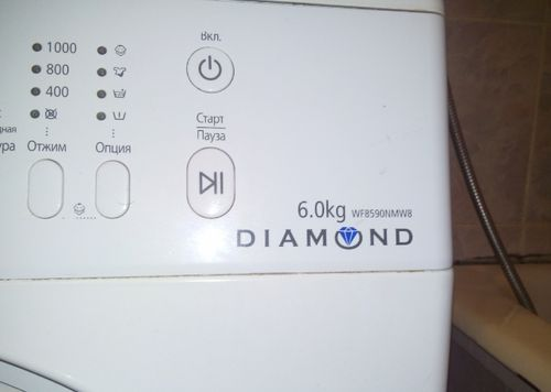 Samsung Diamond