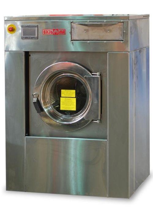 Профессиональная стиральная и стирально-отжимная машина Вязьма
