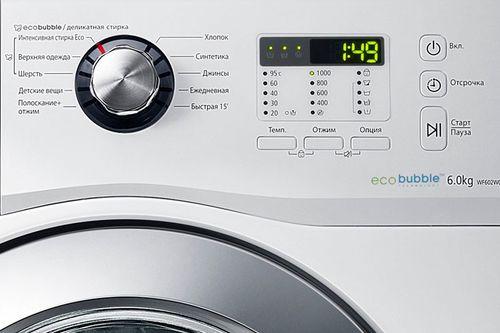 Панель управления стиральной машинки