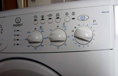 Панель стиральной машины Indesit