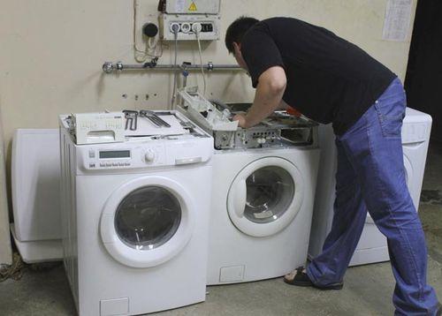 Осмотр стиральной машины