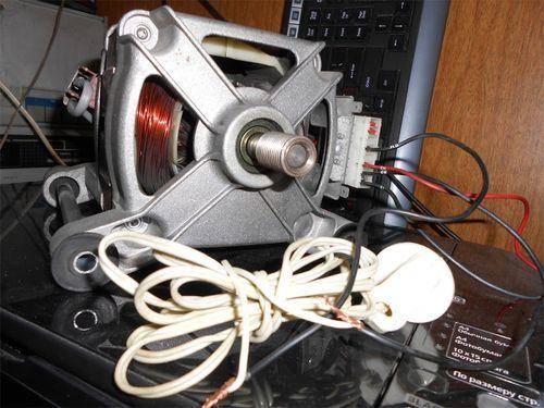 Мотор стиральной машины