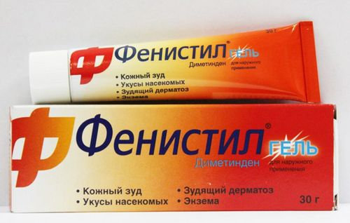 allergii-poroshok_4