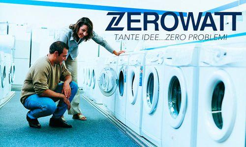 стиральные машины Zerowatt