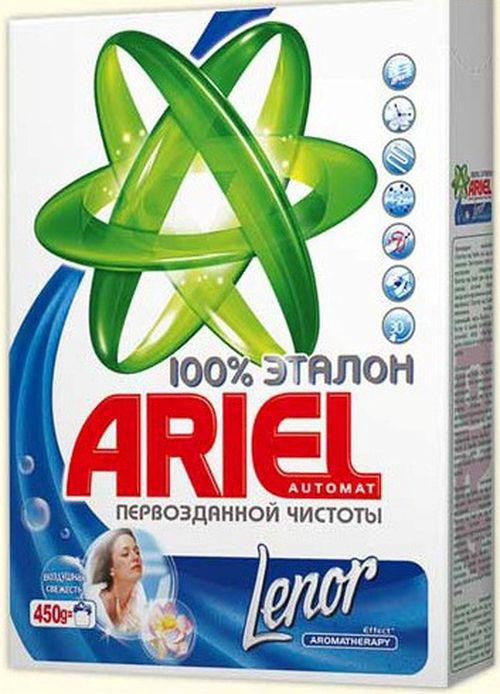 Порошок Ариэль