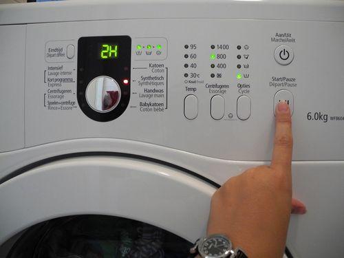 Включение стиральной машины