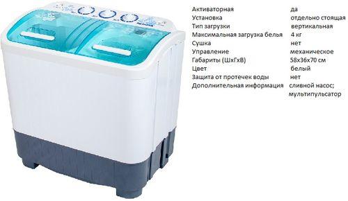 RENOVA WS-40PT фото с характеристикой