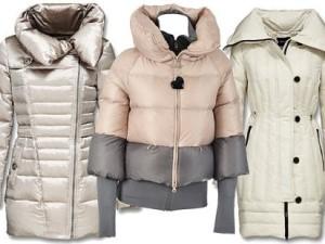 Куртки на синтепоне