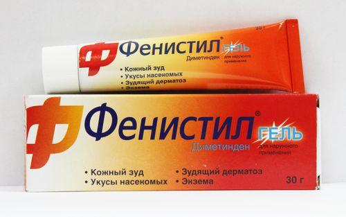 simptomy-allergii-poroshok_1