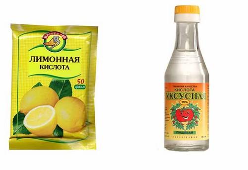 Уксус и кислота лимонная